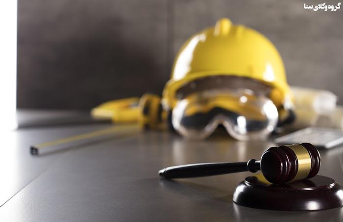 طرح دعوا در مراجع موضوع قانون کار