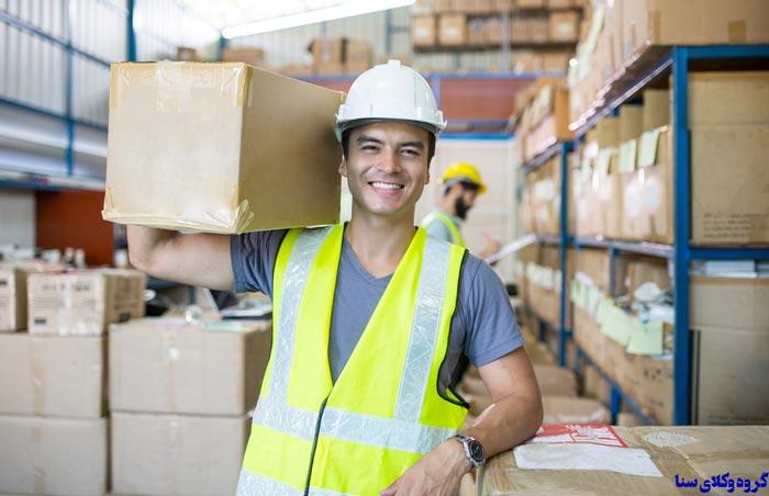 کارگر از منظر قانون کار