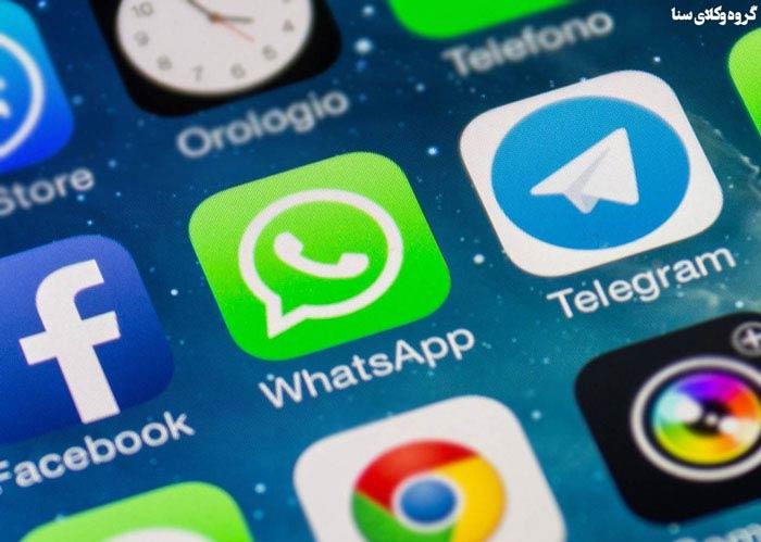 امارات حاصل از اپلیکیشن های خارجی