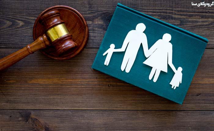دادگاه خانواده و مسائل نکاح و طلاق