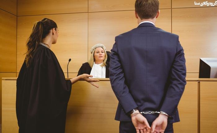 دادگاههای کیفری یک و دو