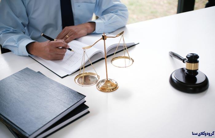 مشاور حقوقی کیست؟