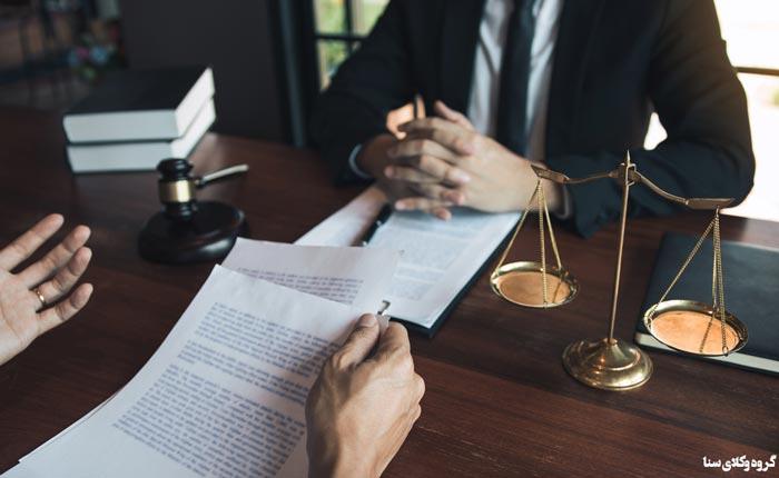 هزینه وکیل در دیوان عدالت اداری