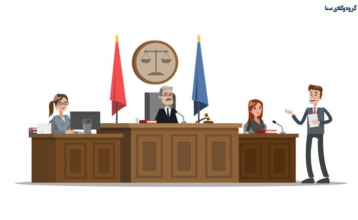 بهترین وکیل دیوان عدالت اداری در تهران و هزینه ی آن