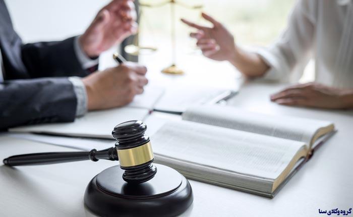 خیانت در امانت و نقش وکیل کیفری