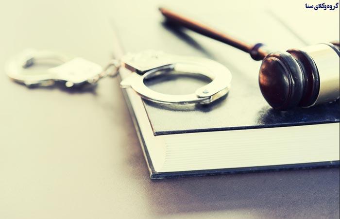 عناصر لازم برای تحقق جرم معاونت کدامند؟