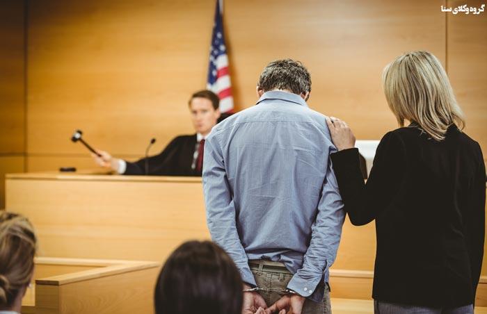 دادگاه صلاحیت دار برای مجازات معاون کجاست؟