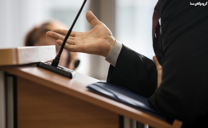 عدم امکان قصاص و اجرا ماده ۶۱۴ تعزیرات