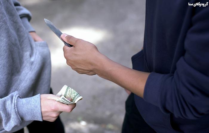 درخواست پول یا مال یا انجام دادن کاری از دیگری