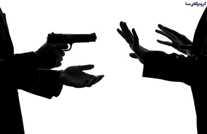 تفاوت دو جرم زورگیری و اخاذی کدام است