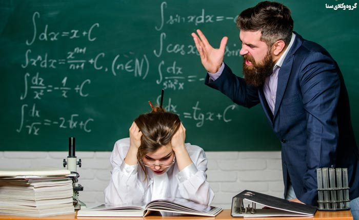 وظایف سامانه رسیدگی به شکایات آموزش و پرورش