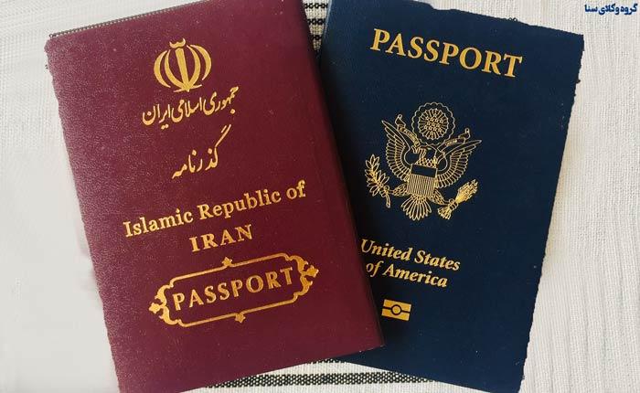دو تابعیتی شدن شخص ایرانی