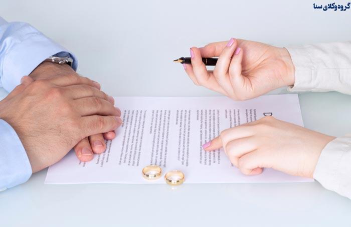 حق طلاق زن در صورت ازدواج مجدد همسر