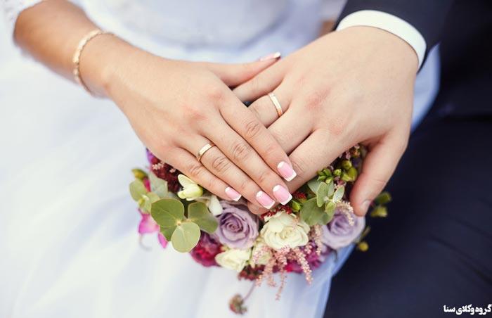 شرط سلب حق ازدواج مجدد از مرد