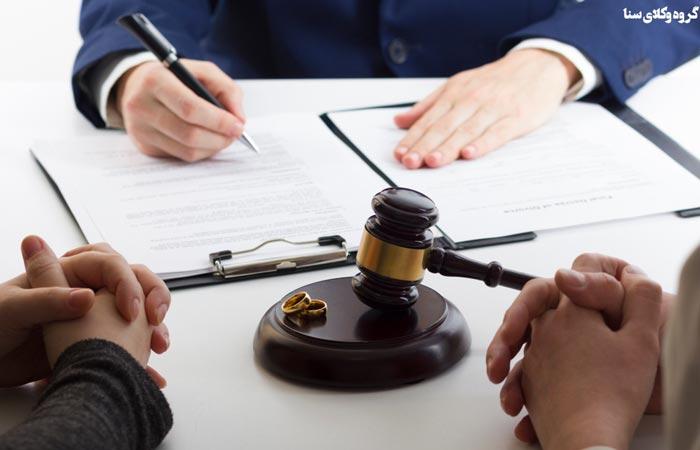 مراحل قانونی درخواست ازدواج مجدد از دادگاه