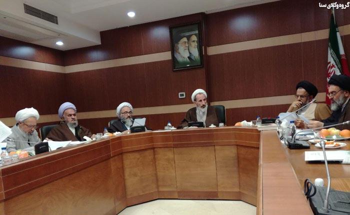 کمیسیون های مجلس خبرگان رهبری