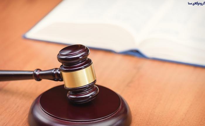 مطابق قانون آیین دادرسی کیفری