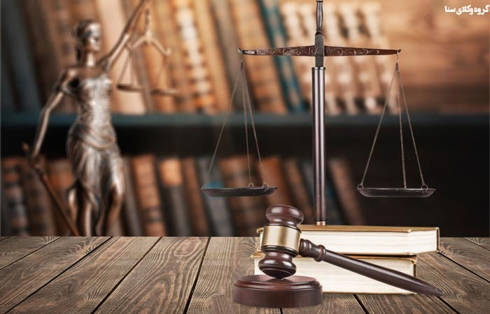 چرا مشاوره حقوقی اهمیت دارد؟