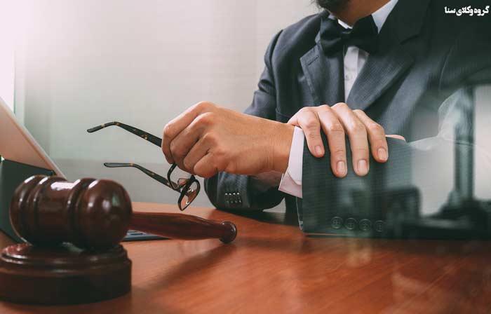 برای انجام مشاوره حقوقی به کجا مراجعه کنم؟