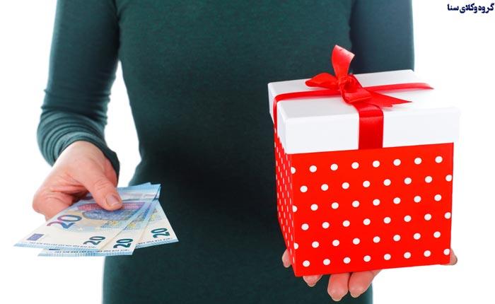 هدیه در قبال پول یا مال یا اقسام عقد هبه