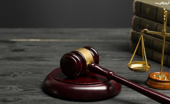 اهداف قوهی قضاییه