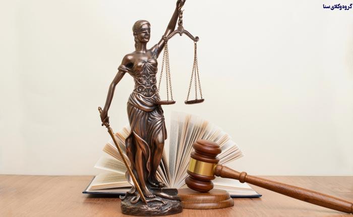 تهیهی لوایح قضایی مورد نیاز قوهی قضاییه