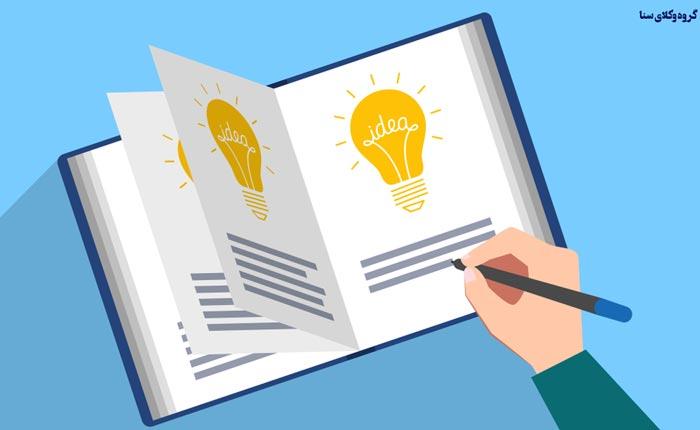 توصیف اختراع و خلاصه از آن