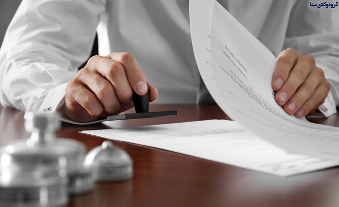شرایط طرح دعوای الزام به تنظیم سند رسمی علیه فروشنده