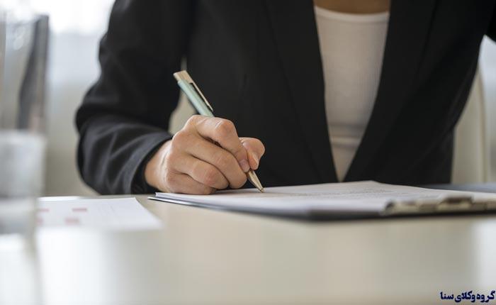 چگونگی طرح دعوا الزام به تنظیم سند درصورت فوت فروشنده