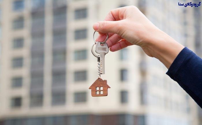 قرارداد فروش آپارتمان