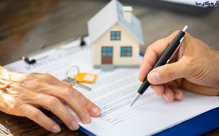 طرح دعوای الزام به تنظیم سند رسمی آپارتمان