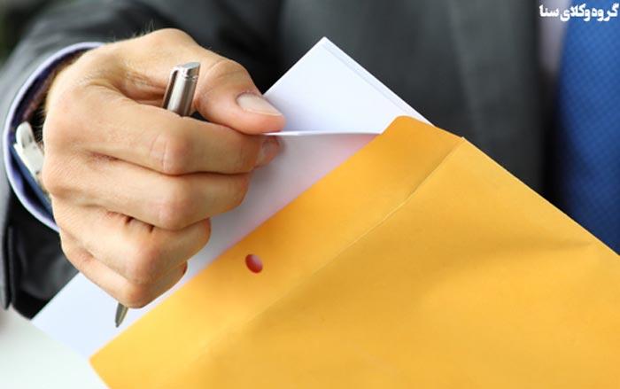 چگونگی ارسال اظهار نامه