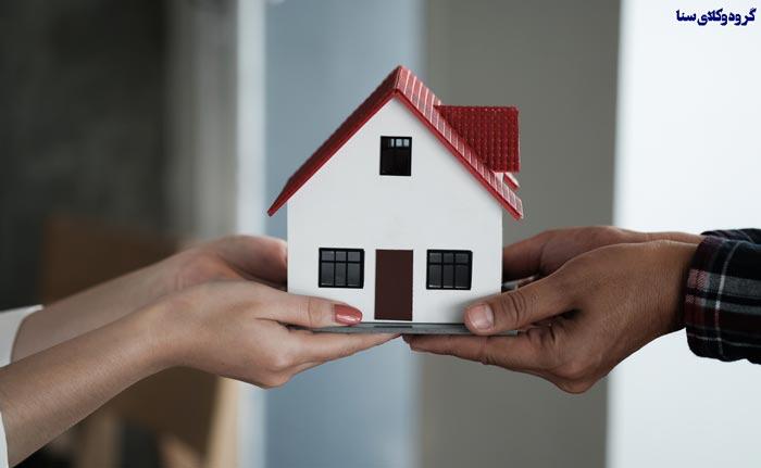 تفاوت سرقفلی با مالکیت