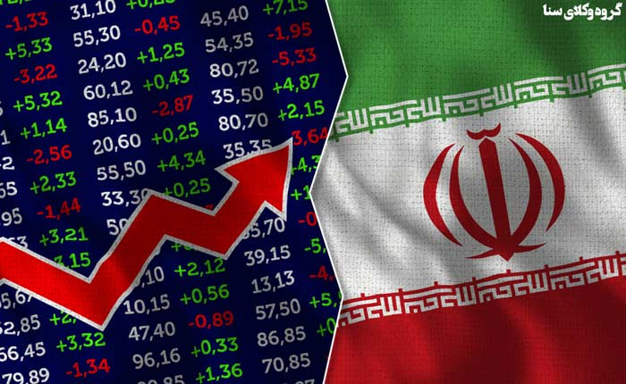 فعالیت در بازار فارکس در ایران