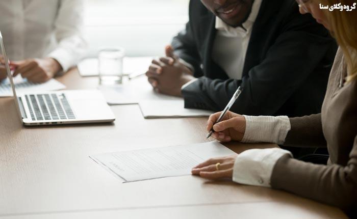 قرارداد کاری کتبی و شفاهی