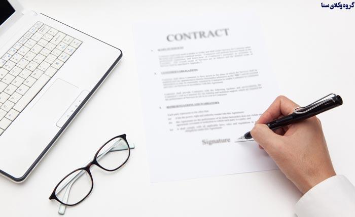 قرارداد به چه معناست