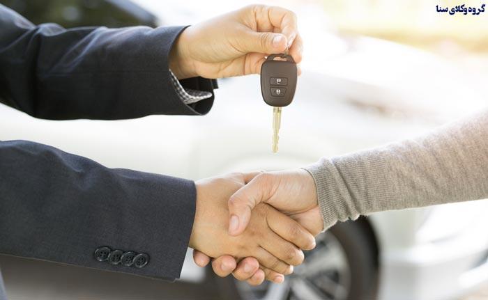 جرم فروش مال غیر خودرو