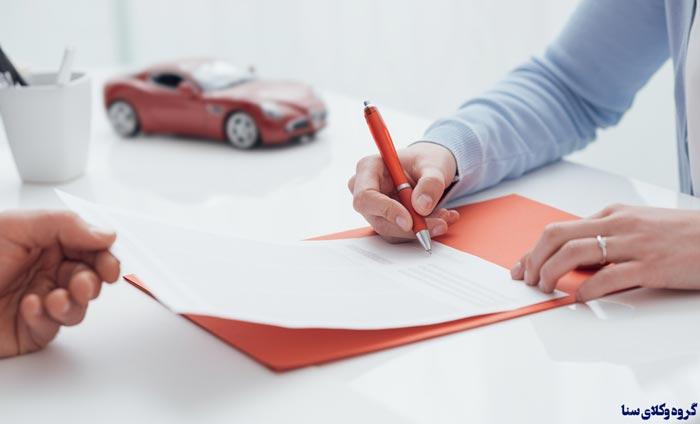 مجازات انتقال مال غیر خودرو چیست؟