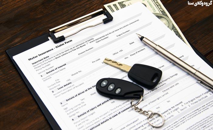شکایت از فروش مال غیر خودرو