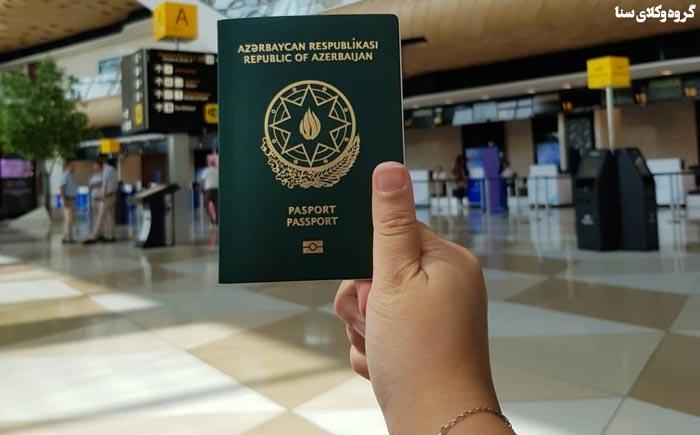 اخذ تابعیت آذربایجان