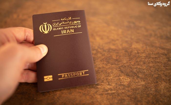 تابعیت ایرانی در سال ۲۰۲۱