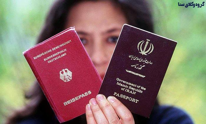 تابعیت فرزند با مادر ایرانی