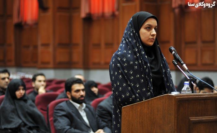 درخواست و دادگاه صالح به رسیدگی مسئله تابعیت