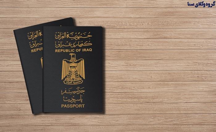 اخذ اقامت کشور عراق