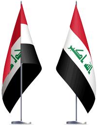 اقامت کشور عراق