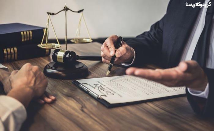 وکیل ارث و میراث