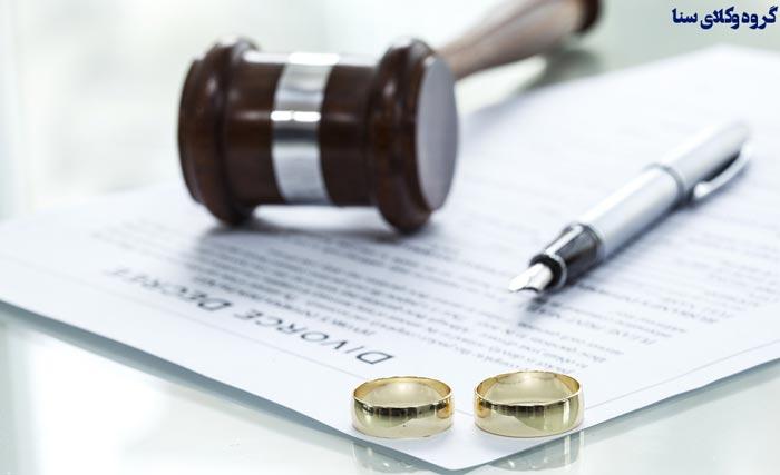 وکالت در طلاق