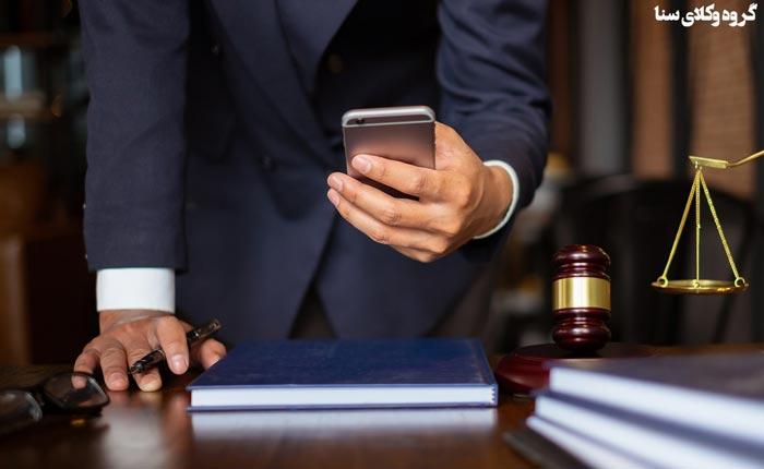 وکیل تلفنی