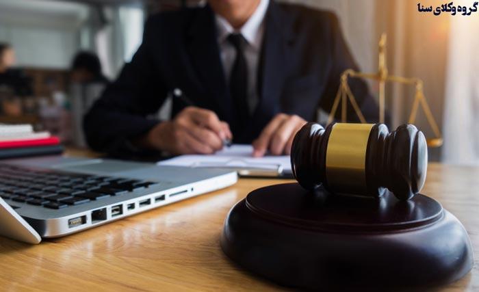 مشخصات یک وکیل جنایی