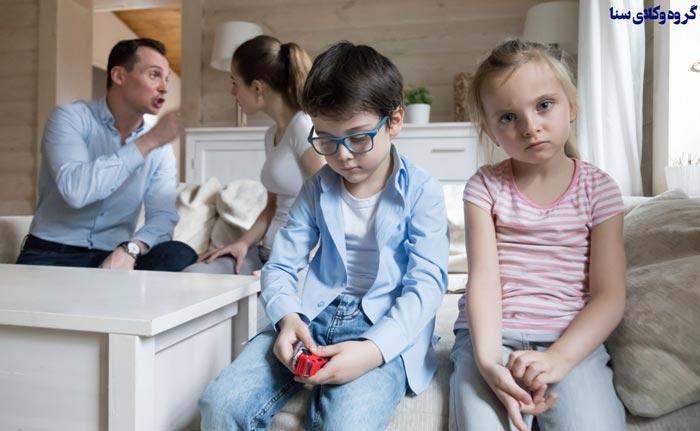 حضانت فرزند